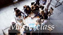 Masterclass für Projektführung